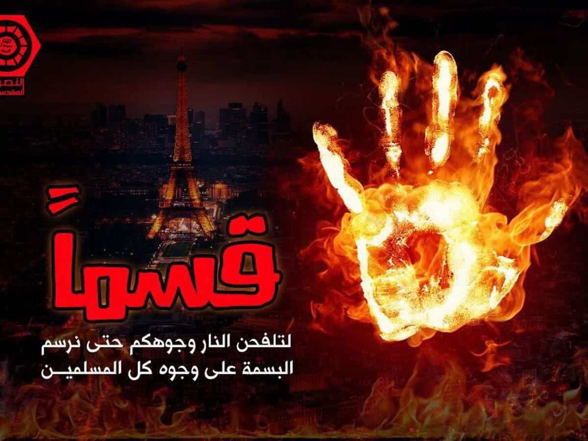 ISIS Poster Celebrates Bastille Day Massacre