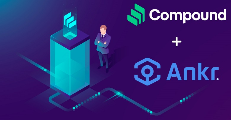Ankr and Compound Come Together to Integrate DeFi apps