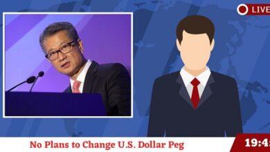 "Photo of Hong Kong Finance Secretary States, ""No Plans to Change U.S. Dollar Peg"""