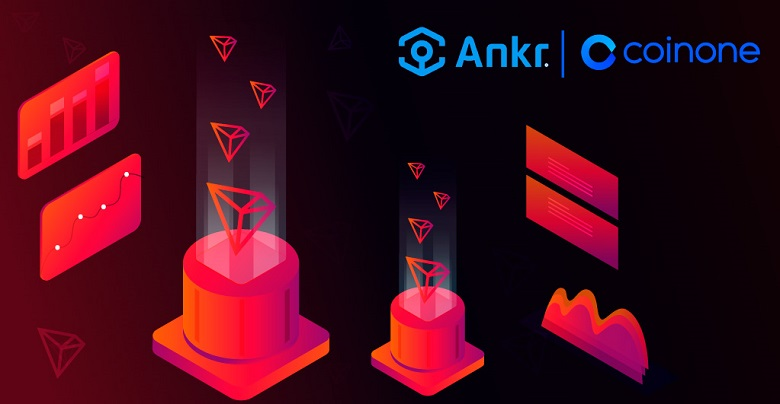 Coinone Utilizes Ankr Infrastructure for TRX Staking Initiative